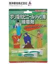 阪神素地 ポリ塩化ビニール(PVC)用 接着剤 S-56 / セール対象商品 (10/18(水) 9:59まで)