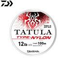 ダイワ タトゥーラ タイプ ナイロン 14lb (3.5号) 100m / ナイロンライン (メール便可)