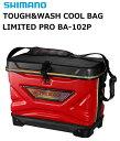 シマノ TOUGH&WASH クールバッグ リミテッドプロ BA-102P ブラッドレッド 25L (セール対象商品 1/29(水) 12:59まで)