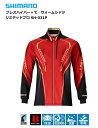 シマノ 防寒着 ブレスハイパー+℃ ウォームシャツ・リミテッドプロ SH-031P ブラッドレッド Lサイズ