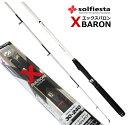 ソルフィエスタ (solfiesta) カーボン万能コンパクトボートロッド エックスバロン 30号-210 / SALE10