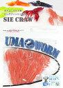マルシン漁具 ロックフィッシュ用ワーム UMA-worm SIE CRAW 100mm クリアーレッド / SALE / 歳末セール対象商品 22日(木) 9:59まで