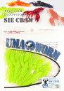 マルシン漁具 ロックフィッシュ用ワーム UMA-worm SIE CRAW 80mm ラッキーイエロー / SALE