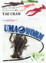 е▐еые╖еє╡∙╢ё еэе├епе╒еге├е╖ех═╤еяб╝ер UMA-worm TAE CRAW 90mm е└б╝епе░еъб╝еє / SALE (есб╝еы╩╪▓─)