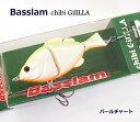 Basslam チビギル パールチャート / バス用ルアー / SALE10