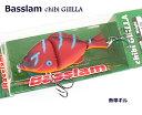 Basslam チビギル 熱帯ギル / バス用ルアー / SALE10