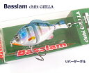 Basslam チビギル リバーザーギル / バス用ルアー / SALE10 / セール対象商品 (10/23(月)9:59まで)