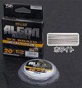 YGK よつあみ ガリス アルゴンアシスト WX メタルインタイプ ワイヤー入りタイプ 4m ホワイト 180lb (20号) (メール便可) (O01)