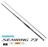 シマノ シーウイング 73 30-240T / 船竿 / セール対象商品(3/31(金)14:59まで)