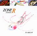 マルシン漁具 根魚・クロダイ用ラバージグ ZONE R+KURODAI 5g パールピンク / SALE