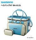 シマノ へらバッグXT BA-012L パールブルー 50L