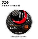 е└едея 19 ╖ю▓╝╚■┐═ TYPE-F ═█ #е╡еде╚екеьеєе╕ 1╣ц-150m / е╒еэеэелб╝е▄еєещедеє б┌есб╝еы╩╪╚п┴ўб█ (O01) (е▐еще╜еєе╗б╝еы┬╨╛▌╛ж╔╩)