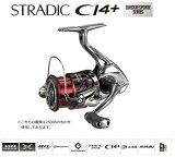 シマノ 16 ストラディック CI4+ 2500HGSDH