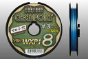 よつあみ YGK ロンフォート オッズポート WXP1 連結 1200m 4号 / PEライン (O01) 【送料無料】 (セール対象商品)