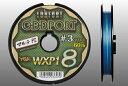 よつあみ YGK ロンフォート オッズポート WXP1 連結 1200m 5号 / PEライン (O01) 【送料無料】 (セール対象商品)