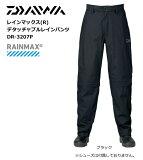 ダイワ レインマックス(R) デタッチャブルレインパンツ DR-3207P ブラック 3XL(4L)サイズ