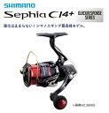 シマノ 17 セフィア CI4+ C3000SHG / リール