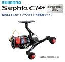 シマノ 17 セフィア CI4+ C3000SDH HG / リール