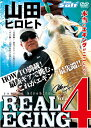 DVD 山田ヒロヒト リアルエギング vol.4