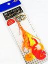 マルシン漁具 鯛ラバ スペアセット スルスル遊動 Mサイズ レインボーオレンジ (メール便可) (決算セール!ポイント5倍)
