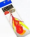 マルシン漁具 鯛ラバ スペアセット スルスル遊動 Mサイズ レインボーレッド (メール便可) (決算セール!ポイント5倍)