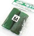 指サック 天然ゴム No710 (2個入) Mサイズ / SALE10 (メール便可)