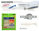 マルキュー エコギア グラスミノー Sサイズ 001:ホワイト (メール便可)