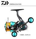ダイワ 17 エメラルダス MX 2508PE‐H‐DH / リール