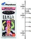 ハヤブサ 堤防小アジ五目 MIX HS402 (ハリ7号/ハリス1.5号/幹糸3号) (メール便可) / セール対象商品 (10/26(金)12:59まで)