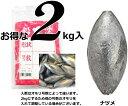 チドリ鉛 ナツメオモリ 徳用 2kg入 5号
