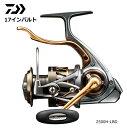 ダイワ 17 インパルト 2500H-LBD / レバーブレーキ付リール