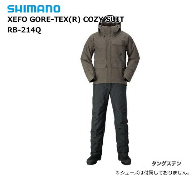 シマノ XEFO GORE-TEX(R) COZY SUIT RB-214Q タングステン XL(LL)サイズ / 防寒着 レビューありがとう プレゼントキャンペーン開催中。