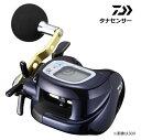 ダイワ 17 タナセンサー 400 / ベイトリール (O01) (D01) (送料無料)