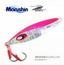 マルシン漁具 ペンタトニック 100g ピンクシルバー / メタルジグ / SALE10 (メール便可)