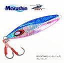 (ポイント10倍) マルシン漁具 ペンタトニック 100g ブルーピンク / メタルジグ / SALE10 (メール便可)