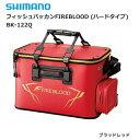 シマノ フィッシュバッカン ファイアブラッド (ハードタイプ) BK-122Q (50cm/ブラッド...