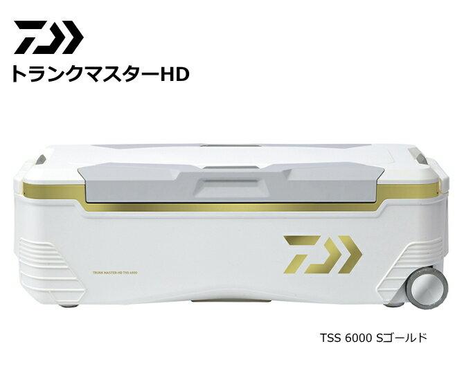 ダイワ トランクマスターHD TSS 6000 Sゴールド / クーラーボックス (代引不可) (送料無料) / セール対象商品 (6/25(月)12:59まで)