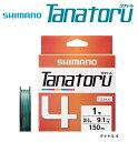 シマノ タナトル 4 PLF54R 1.5号 150m / PEライン (メール便可)