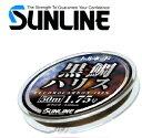 サンライン トルネード 黒鯛 (ちぬ) ハリス 50m 3号  (週末セール対象商品)