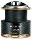 ダイワ RCS ISO 2000LBD カーボンスプール (お取り寄せ商品)