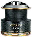 ダイワ RCS ISO 2500LBD カーボンスプール (お取り寄せ商品)