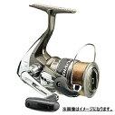 シマノ 11 アリビオ C3000 (ナイロン 3号-150m糸付) スピニングリール 【ソルト対応】