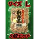 【送料無料】【冷凍エサ】【オキアミ】刺魔王 L 沖アミブロック 8個セット【クール便対応商品】