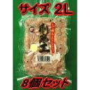 【送料無料】【冷凍エサ】【オキアミ】刺魔王 2L 沖アミブロック 8個セット【クール便対応商品】