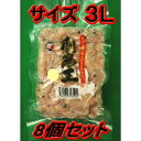 【送料無料】【冷凍エサ】【オキアミ】刺魔王 3L 沖アミブロック 8個セット【クール便対応商品】