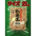 【冷凍エサ】【オキアミ】刺魔王 2L沖アミブロッククール便対応商品