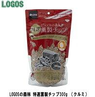 LOGOS 81066202(ロゴス) LOGOSの森林 特選薫製チップ300g (クルミ)の画像