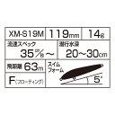 【シマノ】 XM-S19N エクスセンス エスクリム シャロー 119F X AR-C  パールキス