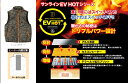 【サンライン】SCW-6115 EV HOT ヒーターベスト  フィッシュ カモカーキ Lサイズ