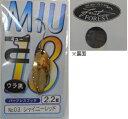【ゆうパケット対応可】【フォレスト】第18弾 MIU 2.2g シャイニーレッド
